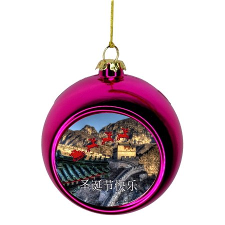 China Ornament - Great Wall of China Christmas Ornament Christmas Décor Pink Ball Ornaments Santa Sleigh Merry Christmas in Chinese Ornament Christmas Décor Pink Ball Ornaments ()