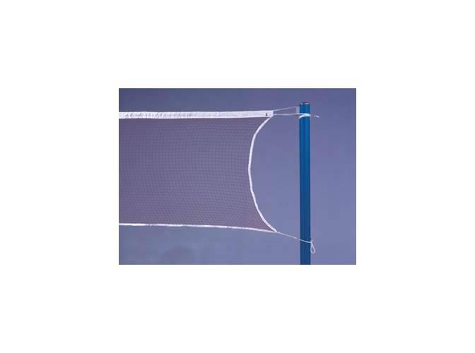 Competition Badminton Net by Jaypro Sports