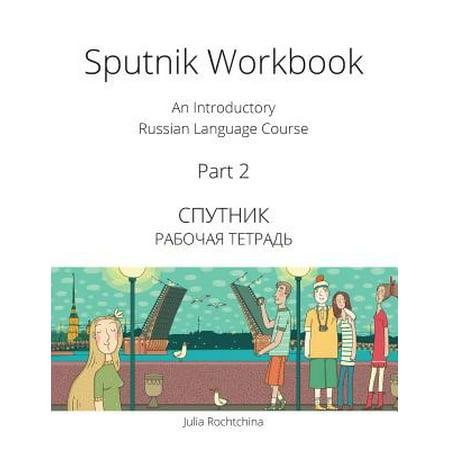 Sputnik Workbook : An Introductory Russian Language Course, Part 2