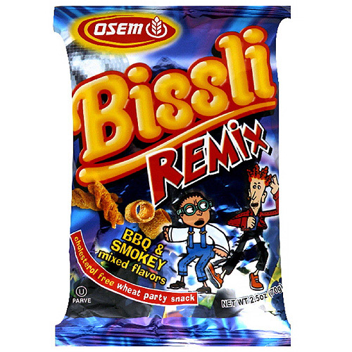Osem Bissli Remix, 2.5 oz (Pack of 24)