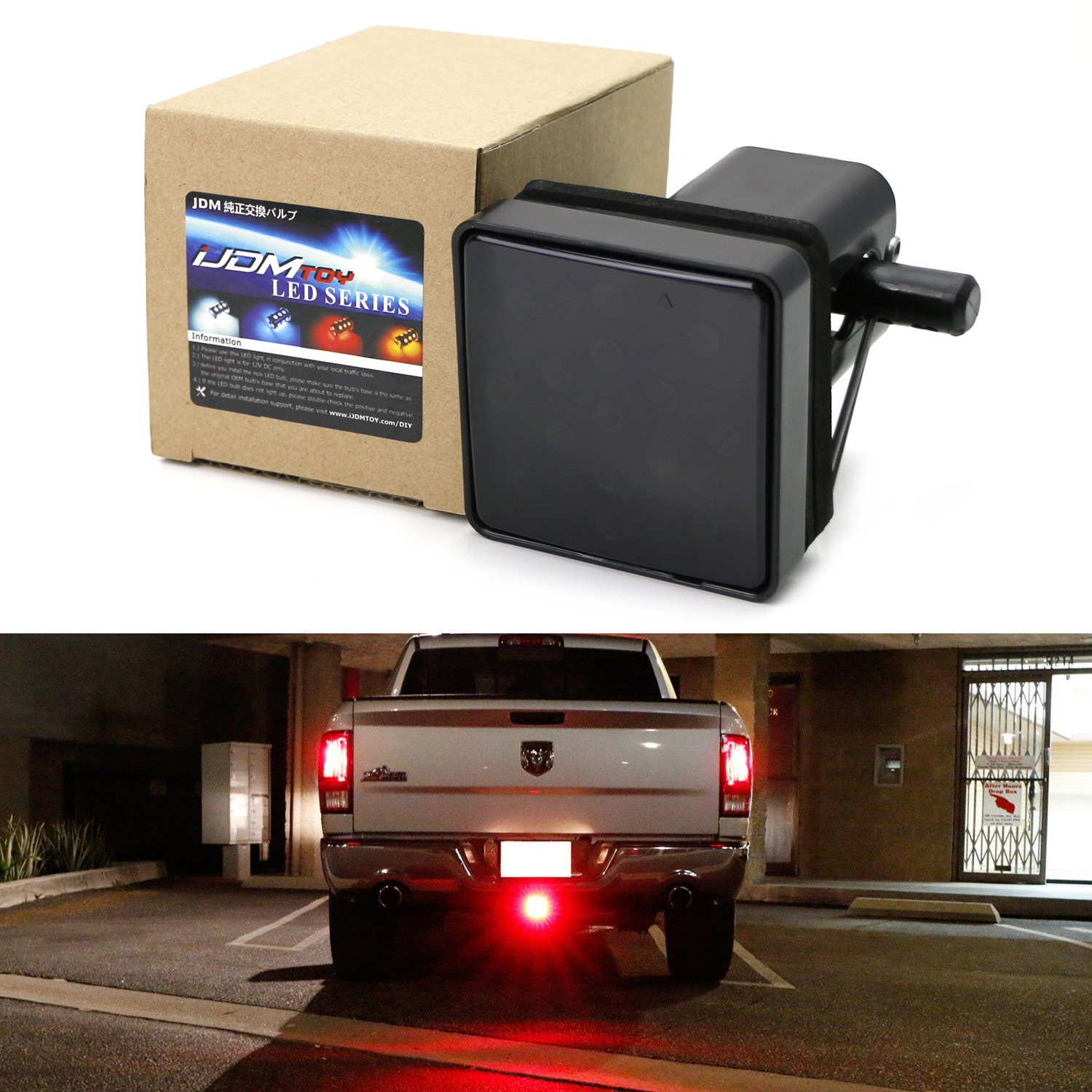 Trailer Hitch Cover Truck Receiver Hitch Plug Insert Sunset Skydiver CafePress