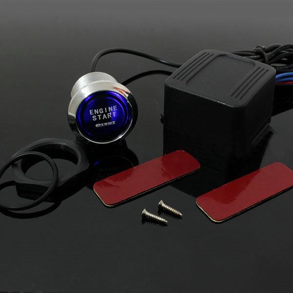 Universal 12v Car Engine Start Push Button Switch Ignition Starter