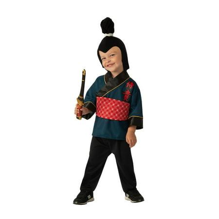 Boys Samurai Costume (Halloween Little Samurai Infant/Toddler)