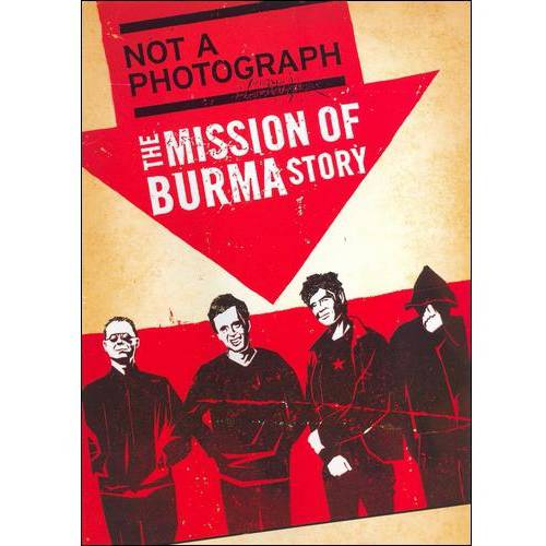 Not A Photogrpah: The Mission Of Burma Story