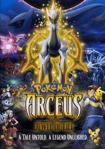 pokemon movie arceus and the jewel of life full movie downloadgolkes