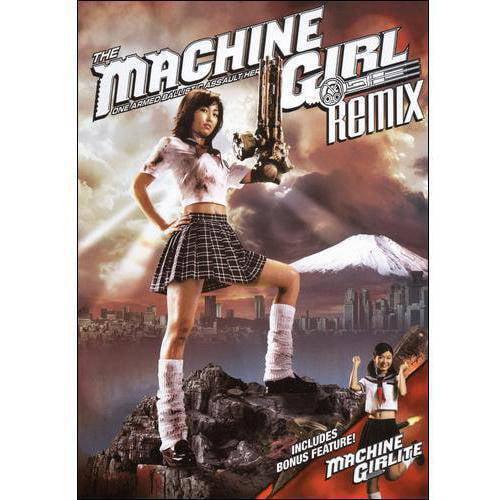 Machine Girl 1.5 (2-Disc): Machine Girl Remix / Machine Girlite