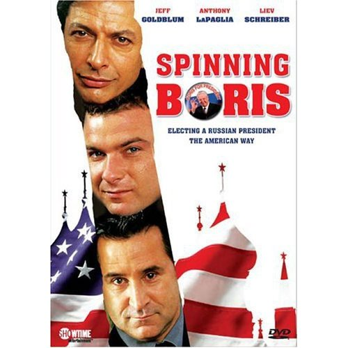 Spinning Boris (Widescreen)