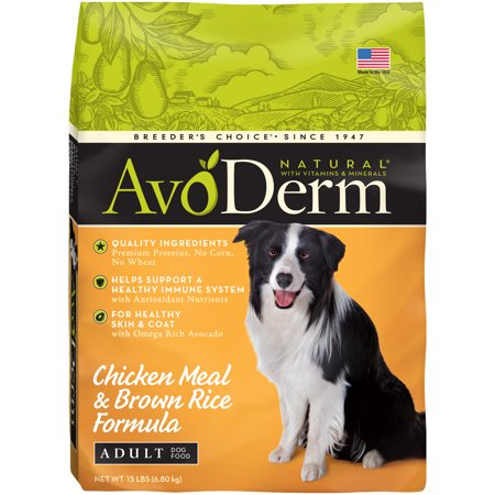 AvoDerm Natural Chicken Meal and Brown Rice Formula Adult Dog Food, (Avoderm Natural Chicken Meal & Brown Rice)