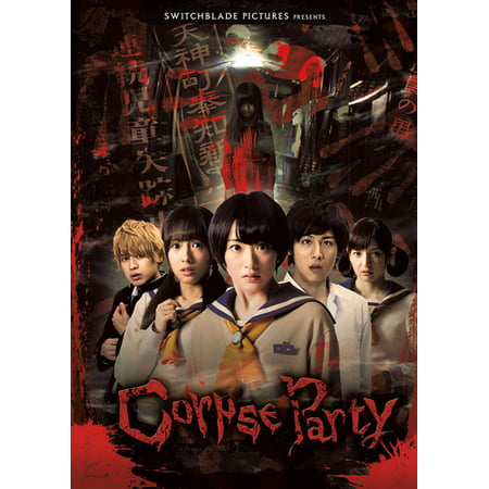 Corpse Party Live Action (DVD) - Corset Party