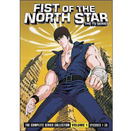 Fist Of The North Star: The TV Series: The Complete Series Collection,