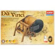 Academy 18138 Da Vinci Mechanical Drum Kit