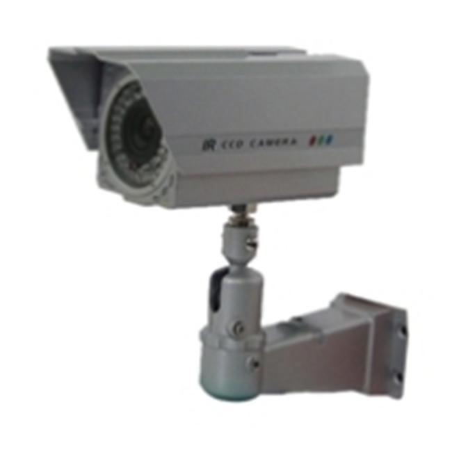 ABL Corp NVC-IR045VAH High Resolution Varifocal IR Camera