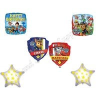 PAW PATROL 5 piece Birthday Balloons Decoration Supplies Party Chase Marshall Ryder