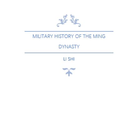 Military History of the Ming Dynasty - eBook Ming Dynasty Jade
