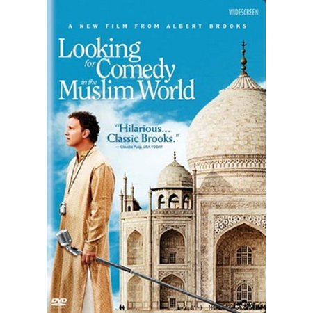 Looking for Comedy in the Muslim World (DVD)
