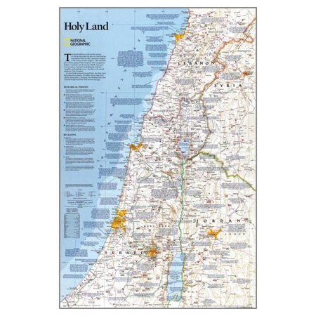 National Geographic Holy Land Poster - 22x33 (Holy Land Pictures)
