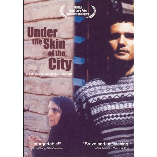 Under The Skin Of The City (Widescreen)