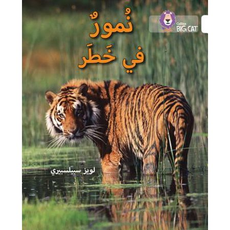 Collins Big Cat Arabic – Tigers in Danger: Level 10
