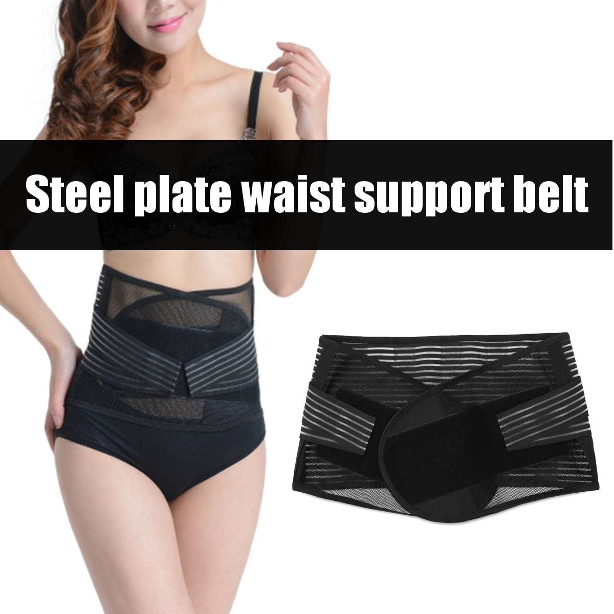 Adjustable Man Woman Breathable Back Support Brace Belt Stabilizing Lumbar Lower Waist Dual Straps Correct  Flexible Brace for Sciatica, Scoliosis Herniated Disc+Metal Boning