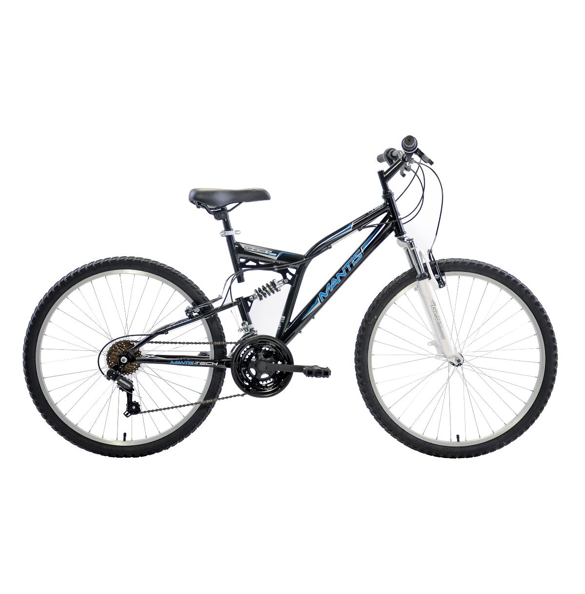 Click here to buy Mantis Ghost 26 Full Suspension MTB Bicycle by Cycle Force Group.