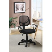 Simple Relax Mesh Back Nylon Base and Caster Office Chair, Black