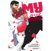 My Love Story!!, Vol. 5 - eBook