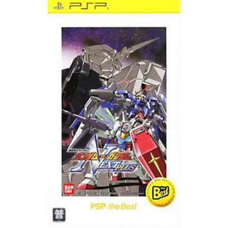 Gundam vs. Gundam Next Plus Best Version psp