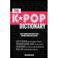 The KPOP Dictionary (Paperback)