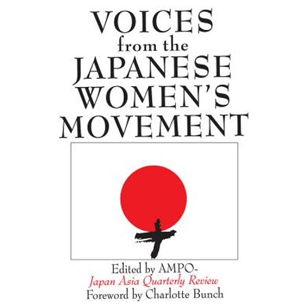 Japanese Movement (Voices from the Japanese Women's Movement - eBook)