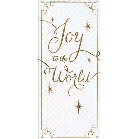 Designer Greetings Joy to the World Gold Foil Christmas Gift Card / Money Holder ()