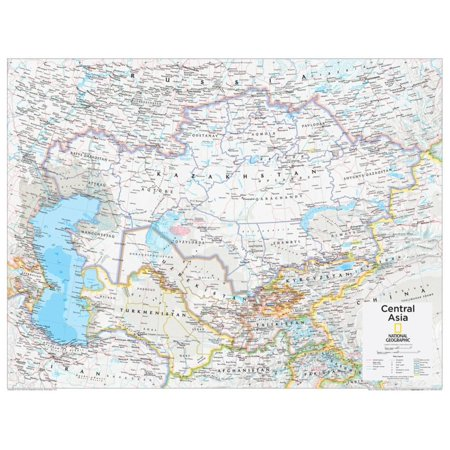 2014 Central Asia - National Geographic Atlas of the World, 10th Edition Print Wall Art