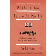 Without You, There Is No Us - eBook