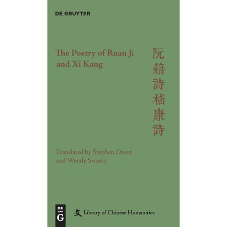Library of Chinese Humanities: The Poetry of Ruan Ji and XI Kang (Hardcover)