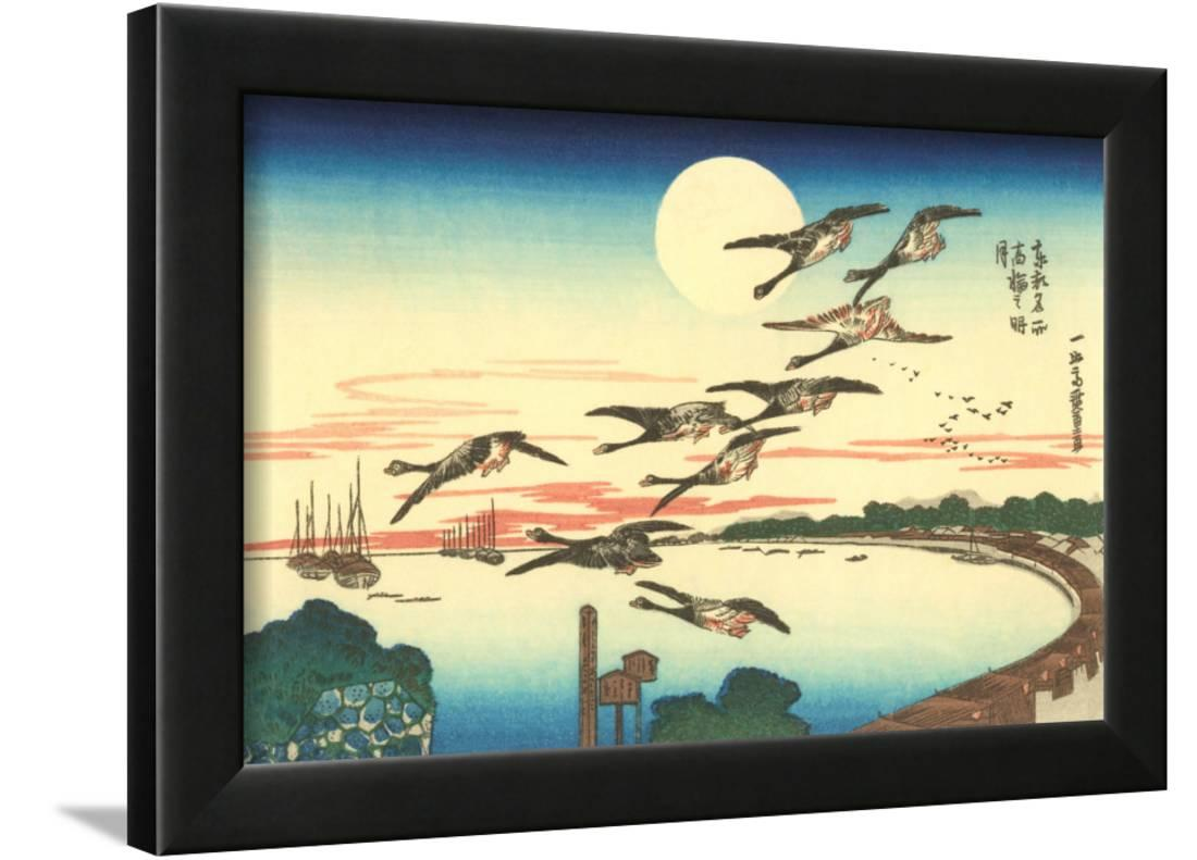 Japanese Illustration, Flying Geese Framed Print Wall Art - Walmart.com