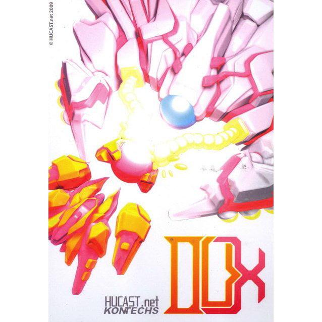 DUX 1.0 Independent Dreamcast Shooter shmup [Sega Dreamcast]
