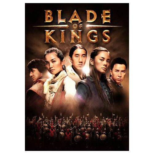 Blade of Kings (2004)