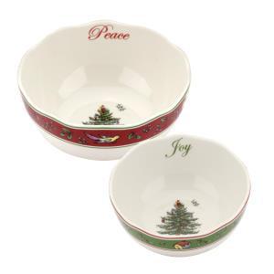 Spode Christmas Tree Vintage Scalloped Bowls, Set of 2