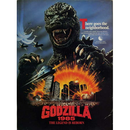 Godzilla 1985: The Legend Is Reborn - movie POSTER (Style A) (11