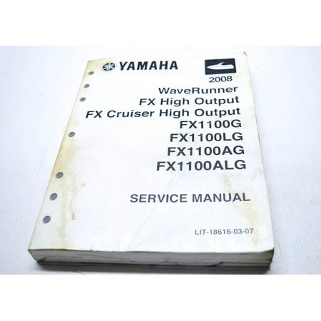 Yamaha LIT-18616-03-07 2008 WaveRunner FX High Output Service Manual QTY 1