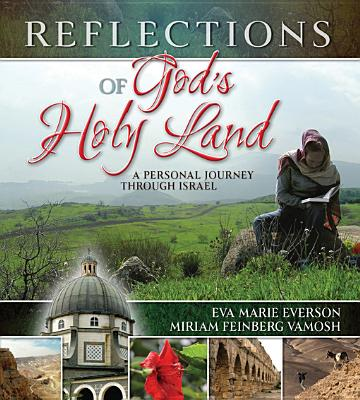 Reflections of God's Holy Land - eBook