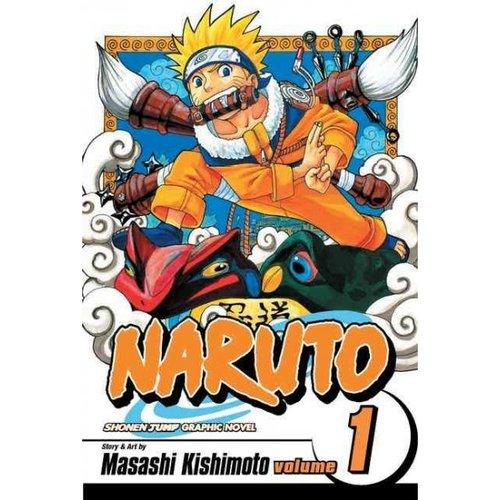 Naruto 1: The Tests of the Ninja