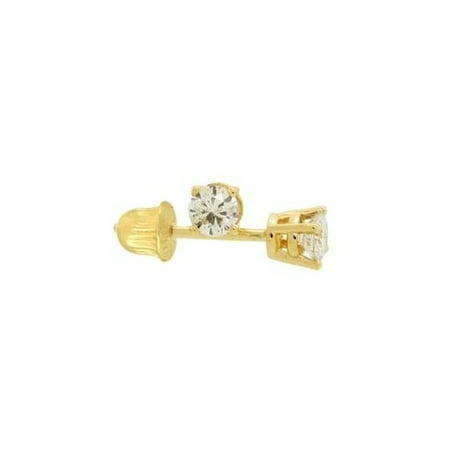 - 14k Yellow Gold Round 2mm Solitaire CZ Stud Screw-back Earrings for cartilage piercing or second earring hole