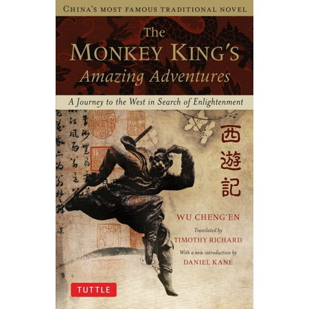 The Monkey King's Amazing Adventures : A Journey to the West in Search of Enlightenment. China's Most Famous Traditional Novel (Monkeyin Around)