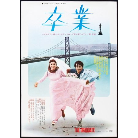 The Graduate Japanese Poster Katharine Ross Dustin Hoffman 1967 Movie Poster Masterprint