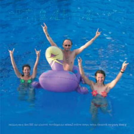 Current 93 - Black Ships Heat the Dancefloor [CD]