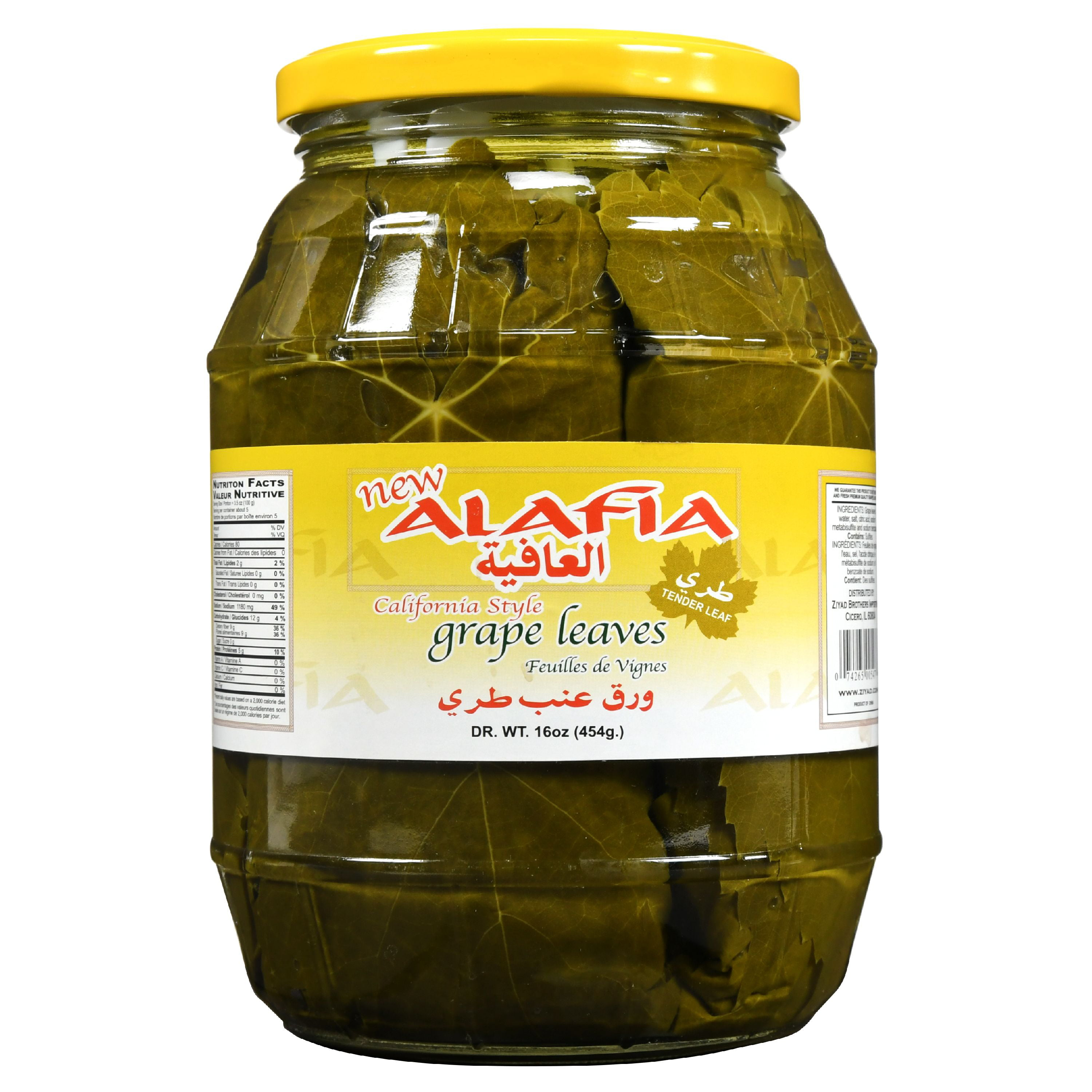 Ziyad Al Afia Grape Leaves 16 Oz Jar Walmart Com Walmart Com