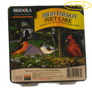 Birdola High Energy Suet Cake 11.5 oz - Pack of 4