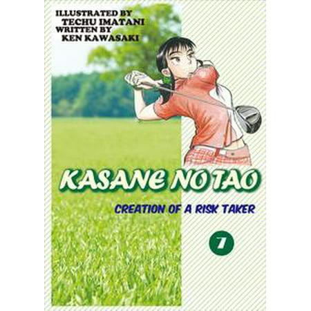 KASANE NO TAO - eBook
