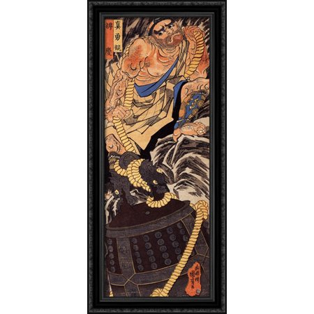 Benkei dragging the Miidera bell up a mountain 18x40 Large Black Ornate Wood Framed Canvas Art by Utagawa Kuniyoshi Black Large Country Bell