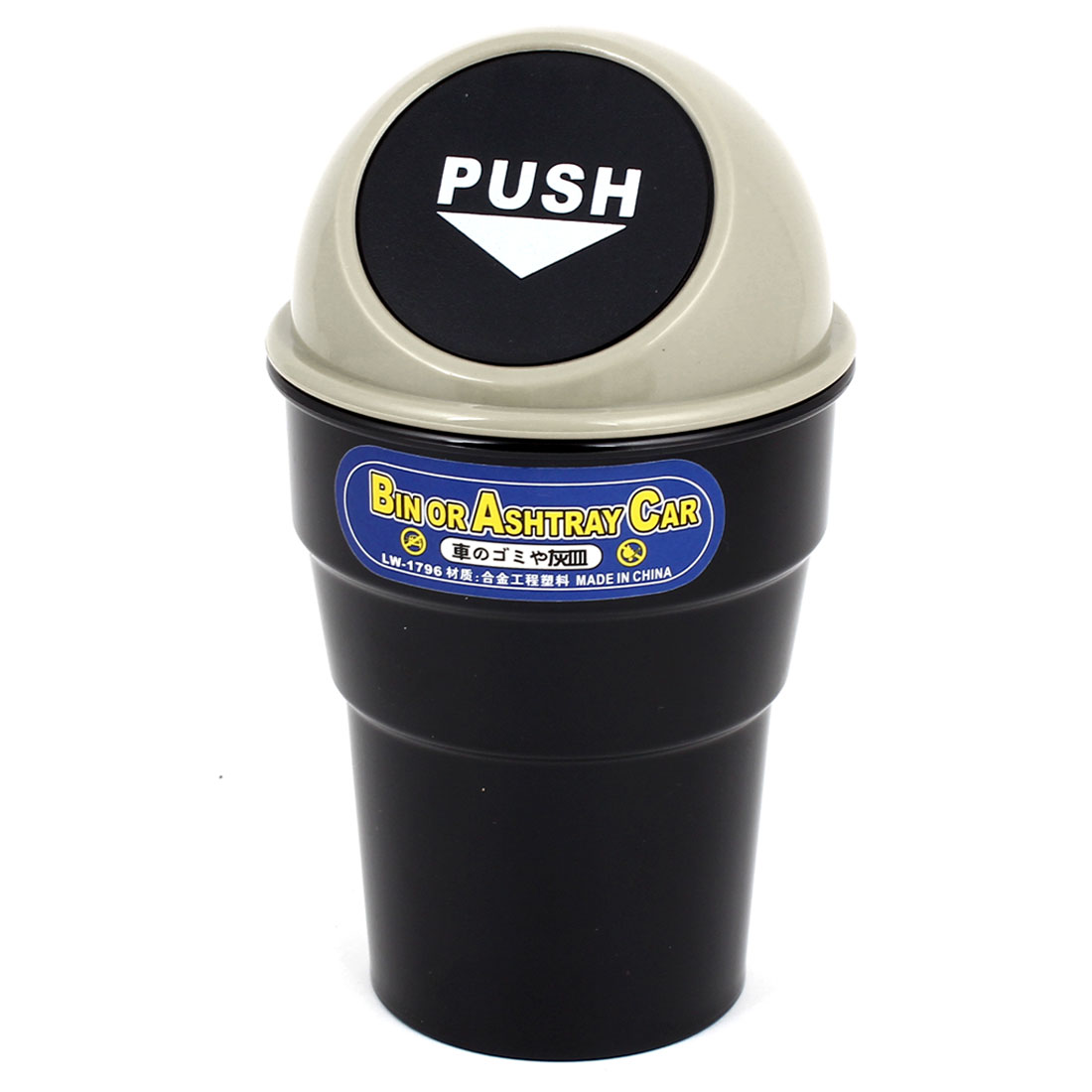 Home Car Trash Rubbish Can Garbage Dust Case Holder Bin Black Beige